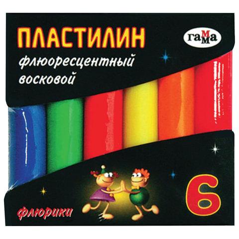 """Пластилин восковой флуоресцентный ГАММА """"Флюрики"""", 6 цветов, 55 г, картонная упаковка"""