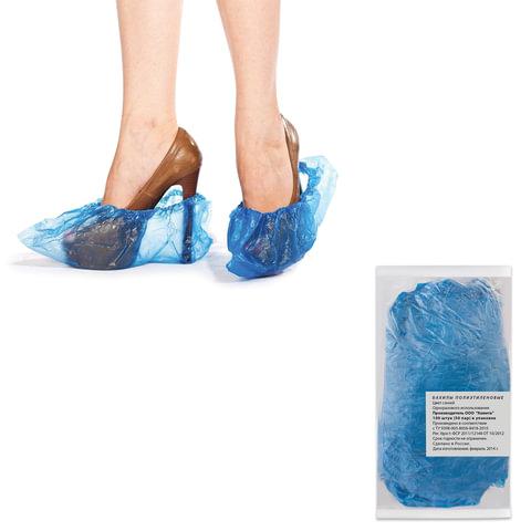 Бахилы, комплект 100 штук (50 пар), чехлы для обуви, размер 39×15 см, ПНД 10 мкм, в евроупаковке