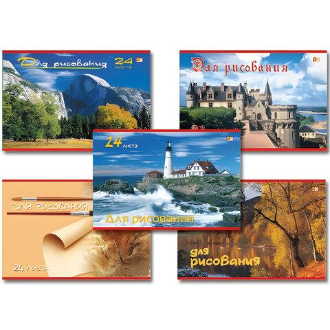 Альбом для рисования, 24 л., HATBER VK, обложка офсет, 100 г/<wbr/>м<sup>2</sup>, «Пейзажи» (5 видов)