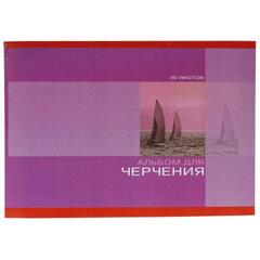 Альбом для черчения, А4, 20 л., КТС-ПРО, 160 г/<wbr/>м<sup>2</sup>