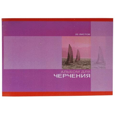 Альбом для черчения, А4, 20 л., КТС-ПРО, 160 г/м2
