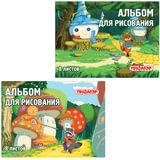 Альбом для рисования, 8 л., ПИФАГОР, обложка офсет, «В лесу», 2 вида