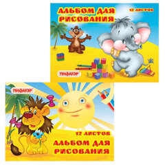 Альбом для рисования, 12 л., ПИФАГОР, обложка офсет, «На пляже», 2 вида