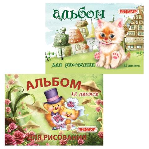 """Альбом для рисования, 12 л., ПИФАГОР, обложка офсет, """"Пушистики"""", 2 вида"""