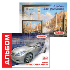 Альбом для рисования, 32 л., ПИФАГОР, обложка мелованный картон, «Автомобиль/<wbr/>Венеция», 2 вида