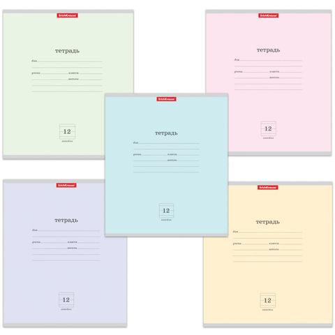 Тетрадь 12 л., ERICH KRAUSE, линия, обложка мелованный картон, «Классика» («Однотонная пастель»)