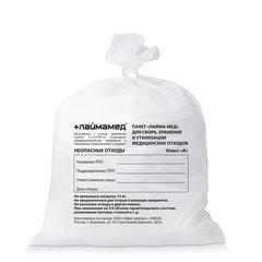 Мешки для мусора медицинские, комплект 50 шт., класс А (белые), 30 л, ПРОЧНЫЕ, 50×60 см, 18 мкм, ЛАЙМА