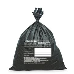 Мешки для мусора медицинские, комплект 50 шт., класс Г (чёрные), 30 л, ПРОЧНЫЕ, 50×60 см, 18 мкм, ЛАЙМА