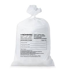 Мешки для мусора медицинские, комплект 50 шт., класс А (белые), 80 л, ПРОЧНЫЕ, 70×80 см, 18 мкм, ЛАЙМА