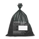 Мешки для мусора медицинские ЛАЙМА, комплект 50 шт., класс Г (чёрные), 100 л, ПРОЧНЫЕ, 60×100 см, 22 мкм