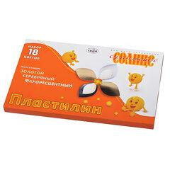 Пластилин классический ГАММА «Оранжевое солнце», 18 цветов, стандартные+золотой+серебряный+флуоресцентный, 220 г, стек