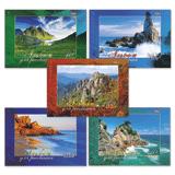 Альбом для рисования, 40 л., HATBER, спираль, обложка мелованный картон, 100 г/<wbr/>м<sup>2</sup>, «Гармония природы» (5 видов)