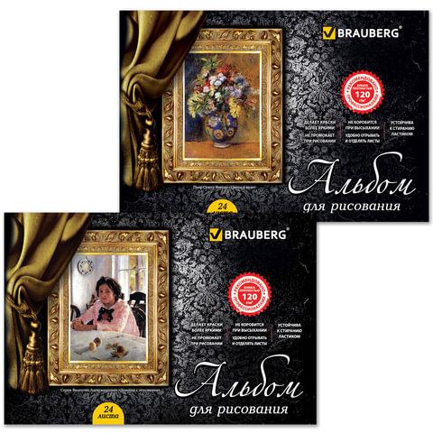 Альбом для рисования, 24 л., BRAUBERG (БРАУБЕРГ), гребень, обложка мелов. картон, выб. лак, 120 г/<wbr/>м<sup>2</sup>, «Мастера живописи», 2 вида