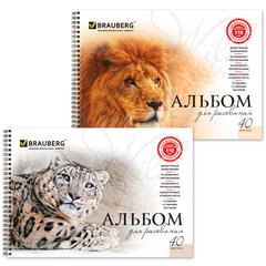 Альбом для рисования, 40 л., BRAUBERG, гребень, обложка мелованный картон, 110 г/<wbr/>м<sup>2</sup>, «Благородные кошки», 2 вида