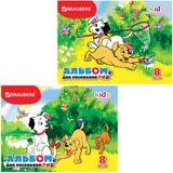 Альбом для рисования, 8 л., BRAUBERG, детская серия, обложка мелованный картон, «Веселые щенки», 2 вида