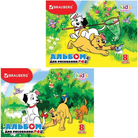 """Альбом для рисования, 8 л., BRAUBERG, детская серия, обложка мелованный картон, """"Веселые щенки"""", 2 вида"""