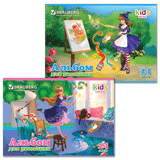 Альбом для рисования, 24 л., BRAUBERG (БРАУБЕРГ), детская серия, обложка мелованный картон, «Чародейка», 2 вида