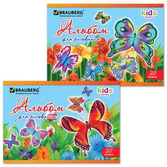 Альбом для рисования, 32 л., BRAUBERG, детская серия, обложка мелованный картон, блестки, «Бабочки», 2 вида