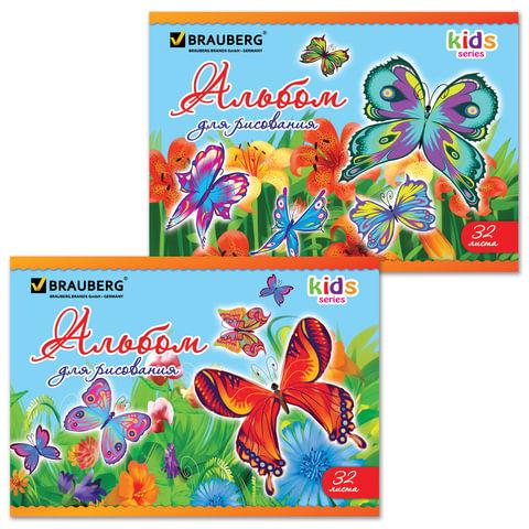 """Альбом для рисования, 32 л., BRAUBERG, детская серия, обложка мелованный картон, блестки, """"Бабочки"""", 2 вида"""