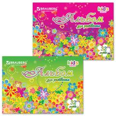 Альбом для рисования, 32 л., BRAUBERG, обложка мелованный картон, выборочный лак, «Цветы», 2 вида