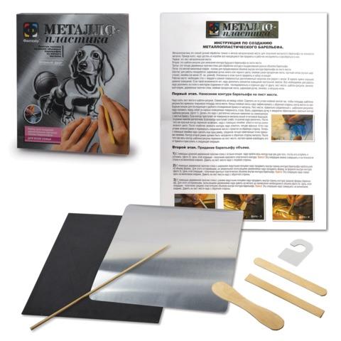 "Набор для творчества «Металлопластика »Верный друг (собака)"": панно из алюминия, шаблон, стеки"