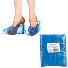 Бахилы, комплект 100 шт. (50 пар), чехлы для обуви, размер 39×15 см, ПВД, 30 мкм, евроупаковка