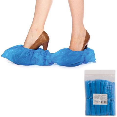 Бахилы ОСОБО ПРОЧНЫЕ, комплект 100 штук (50 пар), чехлы для обуви, размер 39х15 см, ПВД, 70 мкм, евроупаковка