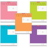 Тетрадь 12 л., ERICH KRAUSE, клетка, обложка мелованный картон, «Новая классика»