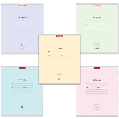 Тетрадь 12 л., ERICH KRAUSE, узкая линия, обложка мелованный картон, «Классика»