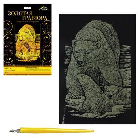 """Набор для творчества АППЛИКА """"Гравюра с золотым эффектом"""": основа, ручка-гравер"""