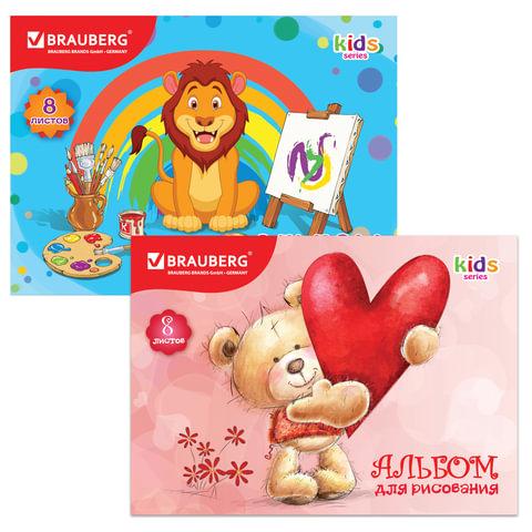 """Альбом для рисования, 8 л., BRAUBERG, детская серия, обложка мелованный картон, """"Любимые игрушки"""", 2 вида"""