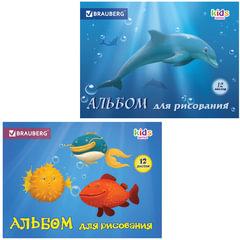 Альбом для рисования, 12 л., BRAUBERG, детская серия, обложка мелованный картон, «Веселые рыбки», 2 вида