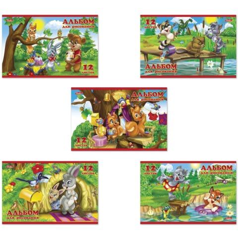 Альбом для рисования, А5, 12 л., HATBER, обложка мелованный картон, 100 г/<wbr/>м<sup>2</sup>, «Для малышей»