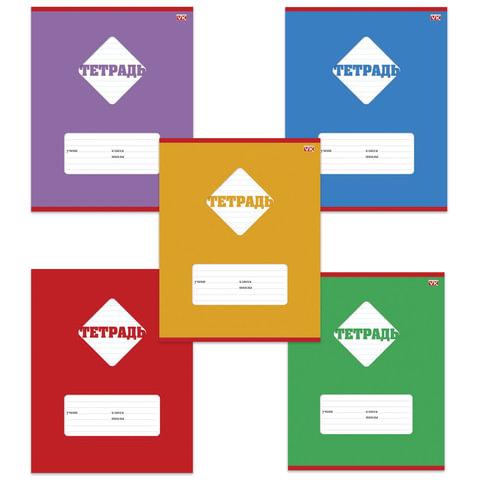 """Тетрадь 12 л., HATBER VK, линия, обложка мелованный картон, """"Цветная"""", 12Т5C2"""