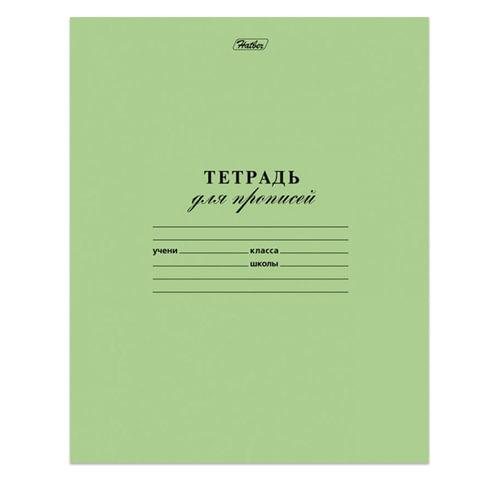 Тетрадь Зелёная обложка 12 л. HATBER, офсет, частая косая линия с полями