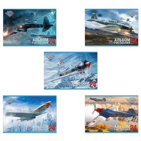 Альбом для рисования, 24 л., HATBER, обложка мелованный картон, 100 г/<wbr/>м<sup>2</sup>, «Самолеты (WOT)»