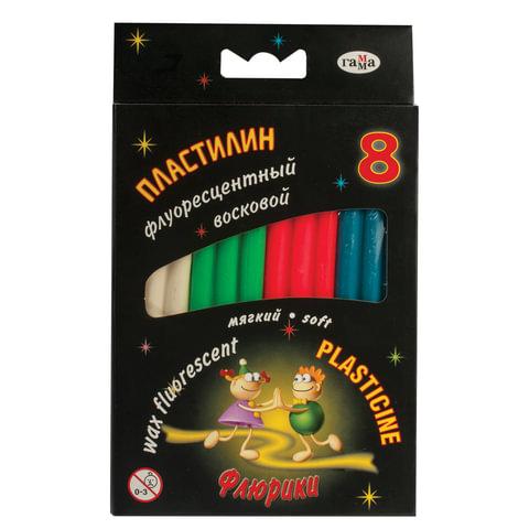 """Пластилин ГАММА флюоресцентный """"Флюрики"""", 8 цветов, 102 г, со стеком, коробка с европодвесом"""