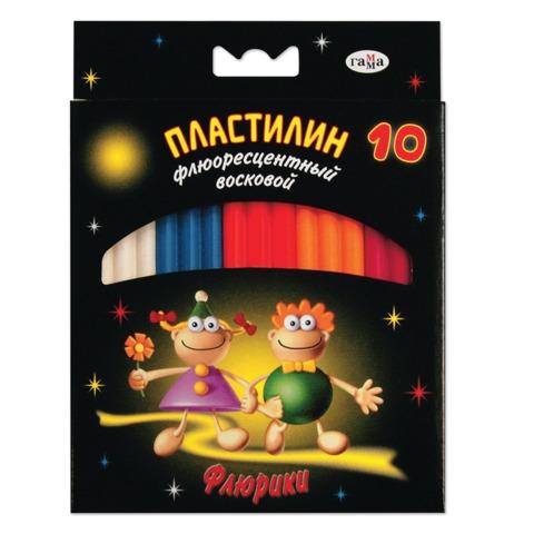 """Пластилин восковой флуоресцентный ГАММА """"Флюрики"""", 10 цветов, 128 г, со стеком, европодвес"""