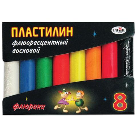 Пластилин ГАММА флюоресцентный «Флюрики», 8 цветов, 74 г