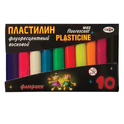 """Пластилин восковой флуоресцентный ГАММА """"Флюрики"""", 10 цветов, 92 г, картонная упаковка"""