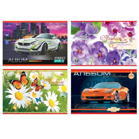 """Альбом для рисования, 40 л., АППЛИКА, обложка офсет, 100 г/м2, """"Автомобили/Цветы"""""""