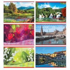 Альбом для рисования, 40 л., АППЛИКА, обложка мелованный картон, 100 г/<wbr/>м<sup>2</sup>, «Пейзажи/<wbr/>Города»
