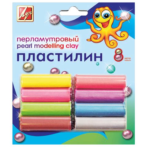 """Пластилин перламутровый ЛУЧ """"Перламутрики"""", 8 цветов, 105 г, блистер"""