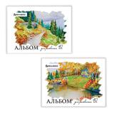 Альбом для рисования, 40 л., BRAUBERG (БРАУБЕРГ), обложка мелованный картон, 100 г/<wbr/>м<sup>2</sup>, «Родные просторы», 2 вида