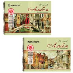 Альбом для рисования, 40 л., BRAUBERG, гребень, обложка мелованный картон, 110 г/<wbr/>м<sup>2</sup>, «Город мечты», 2 вида, ЕАС