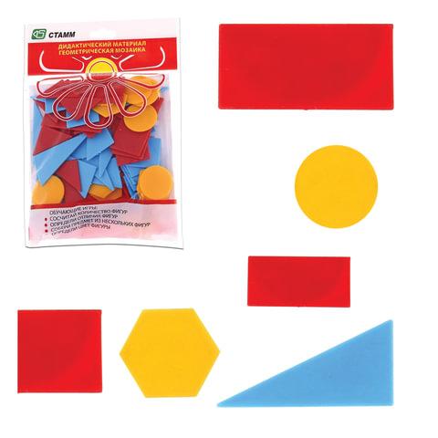 Счетные материалы СТАММ «Геометреческая мозаика», прямоугольник, квадрат, круг, шестиугольник, треугольник, европодвес