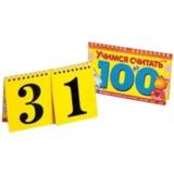 Игра обучающая А5, «Счёт до 100», гребень, 10 л., HATBER, 10ИК5гр 06149