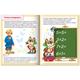 Книжка-пособие А5, 8 л., HATBER с наклейками, Математика, «Количественный счет»