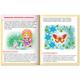 Книжка-пособие А5, 8 л., HATBER с наклейками, Математика, «Понятие числа»