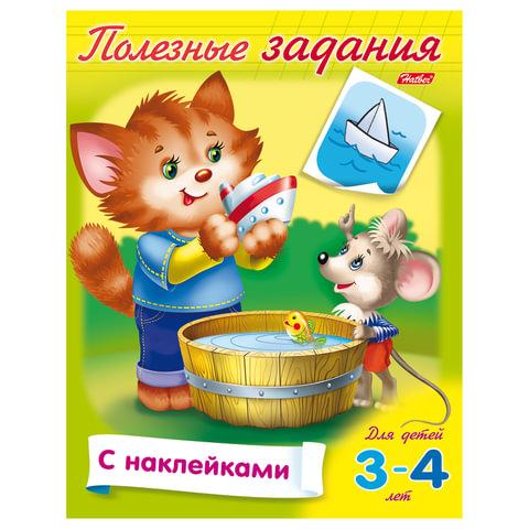 """Книжка-пособие А5, 8 л., HATBER с наклейками, полезные задания, """"Кошка с мышкой"""", 8Кц5н 11684"""
